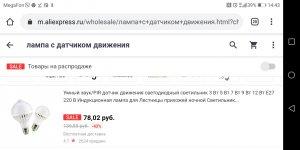 Screenshot_20200127-144338.jpg