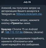 Screenshot_20210726-105507_Telegram.jpg