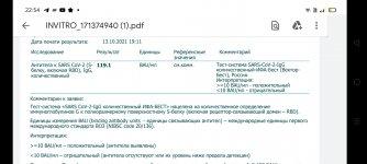 Screenshot_2021-10-13-22-54-44-89_e2d5b3f32b79de1d45acd1fad96fbb0f.jpg